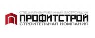 ПрофитСтрой